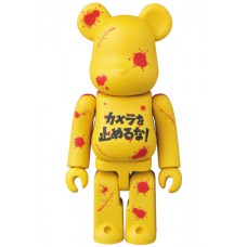 Bearbrick 100% Series 37 - (Horror) One Cut of the Dead